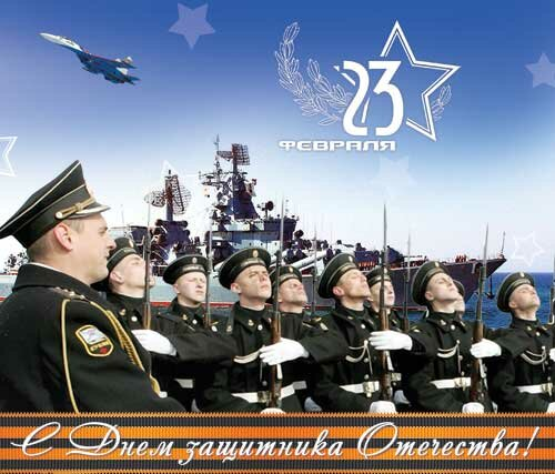 Открытка моряку с днем защитника отечества, открытки для коллег