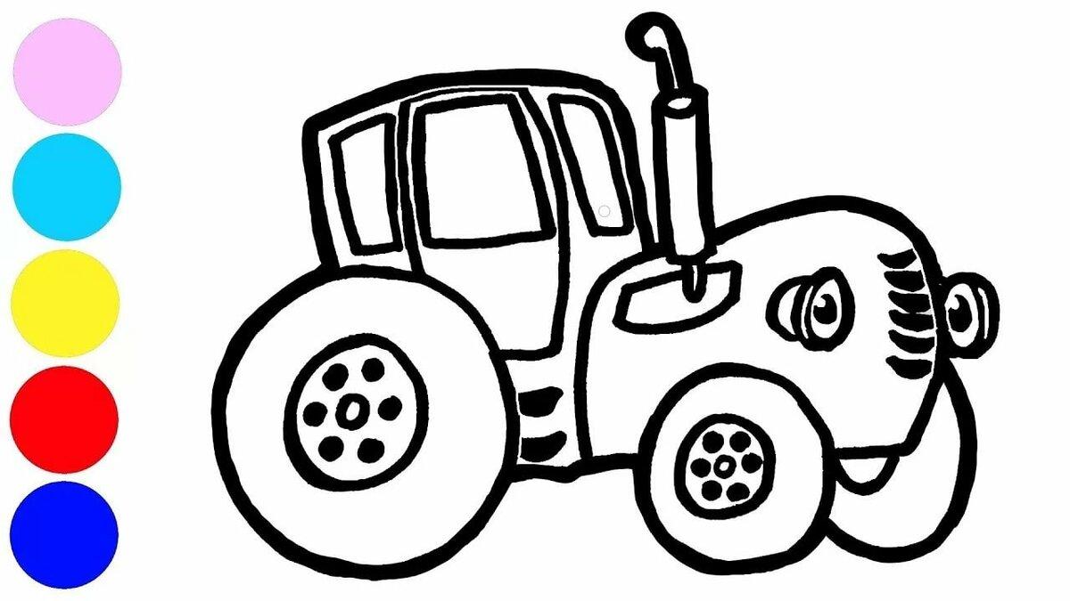 Синий Трактор Мультик Раскраска для Детей. Учим Цвета с ...