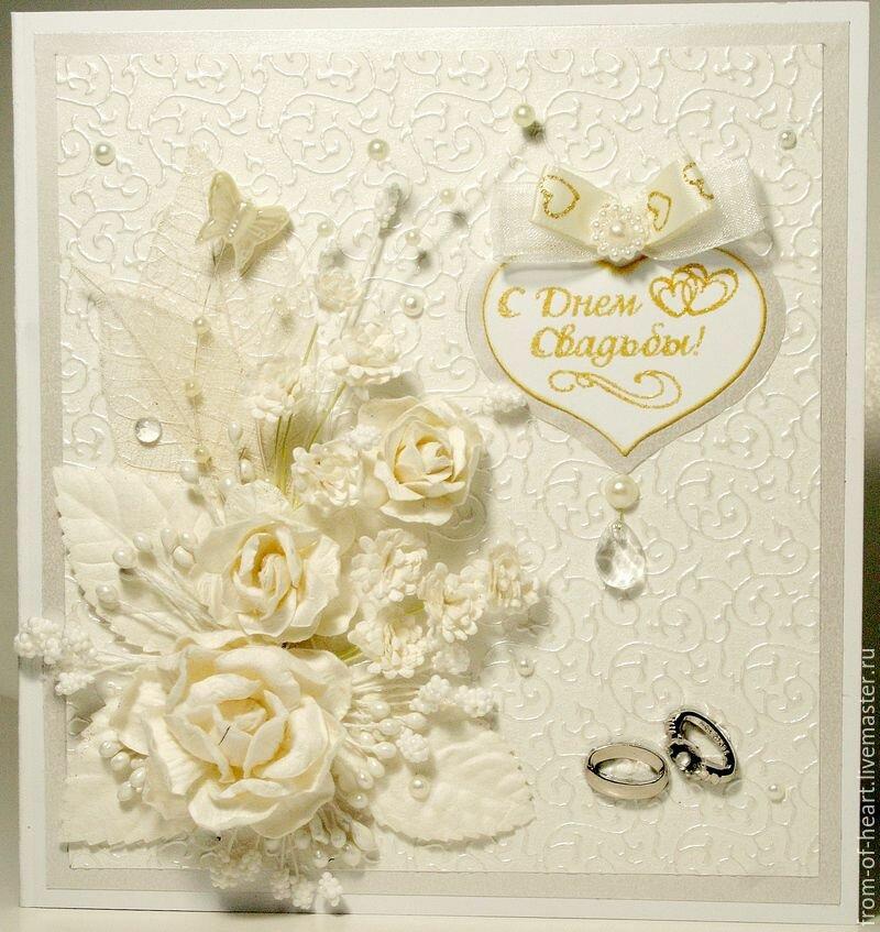 Картинки на свадьбу внучке, картинки люблю тебя