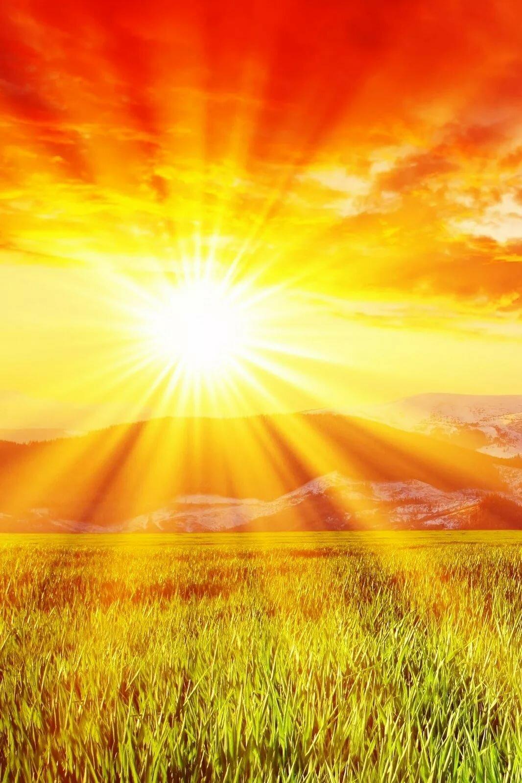 Картинки анимация для презентации природы неба солнца, картинки