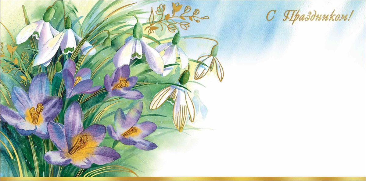 Картинки бабушке, красивый фон на открытку с 8 марта
