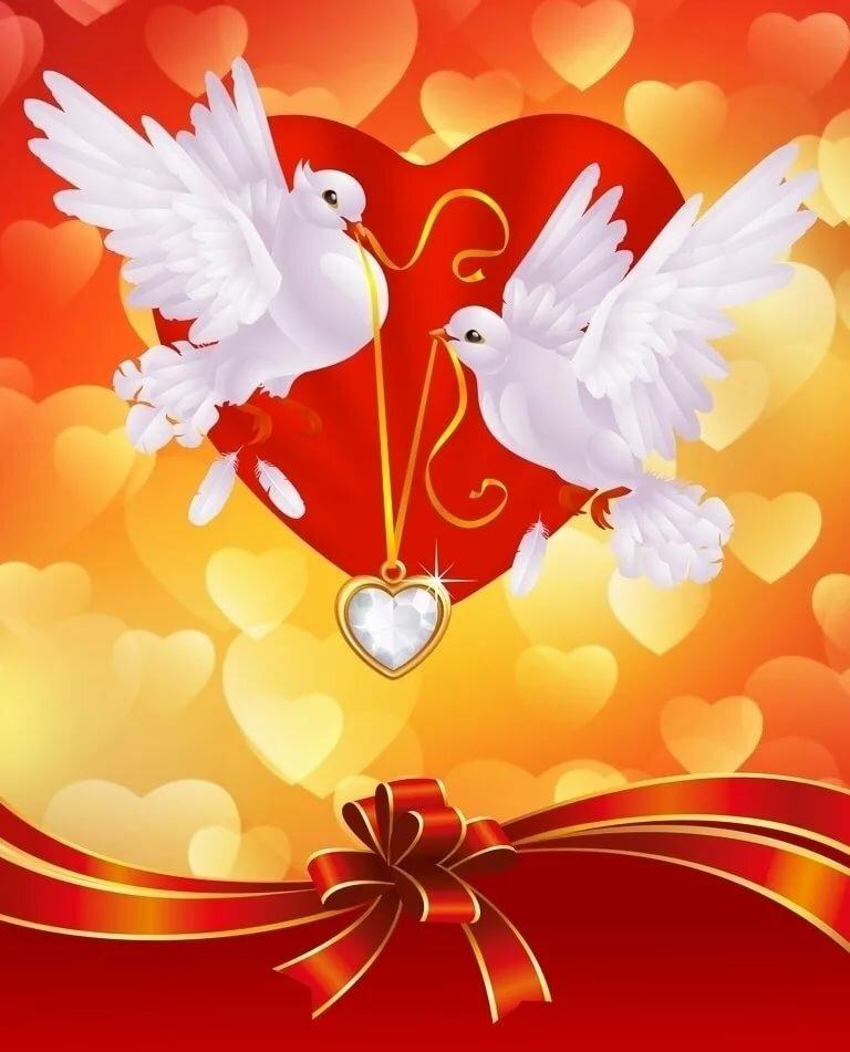 Открытка голуби и сердце