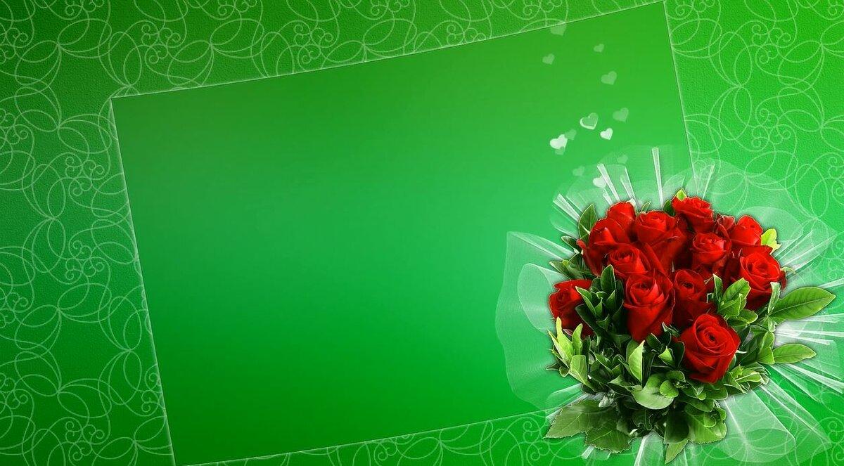 Красивый фон для поздравления на открытку, днем рождения
