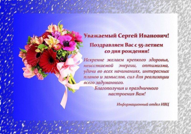 Официальное поздравление другу с днем рождения