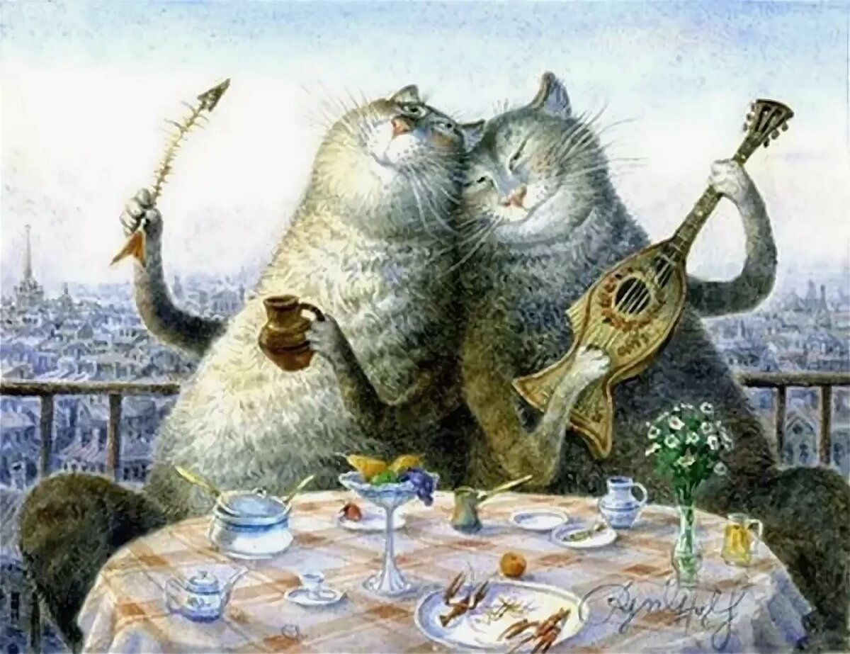 Для, смешные кошки открытка