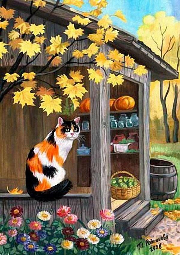 Картинки заборов, открытки коты родионовой