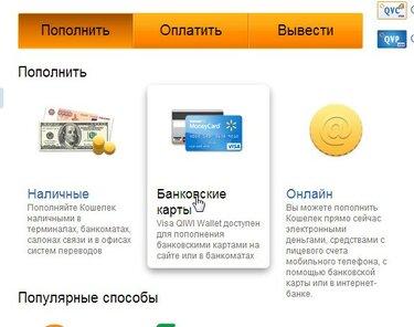 как снять деньги с яндекс кошелька наличными через банкомат без карты