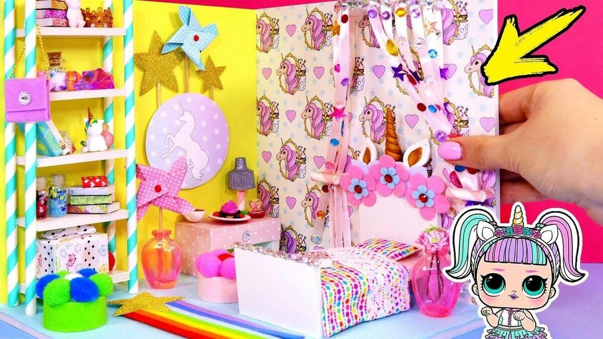 картинки комната для кукол лол сможете использовать