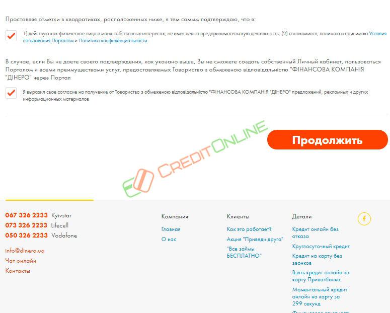 Взять кредит на карту с маленьким процентом получить кредит в банке советский