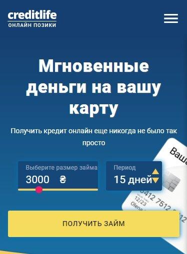 Взять кредит в рязани в хоум кредит накта кредит оформить заявку онлайн на кредит