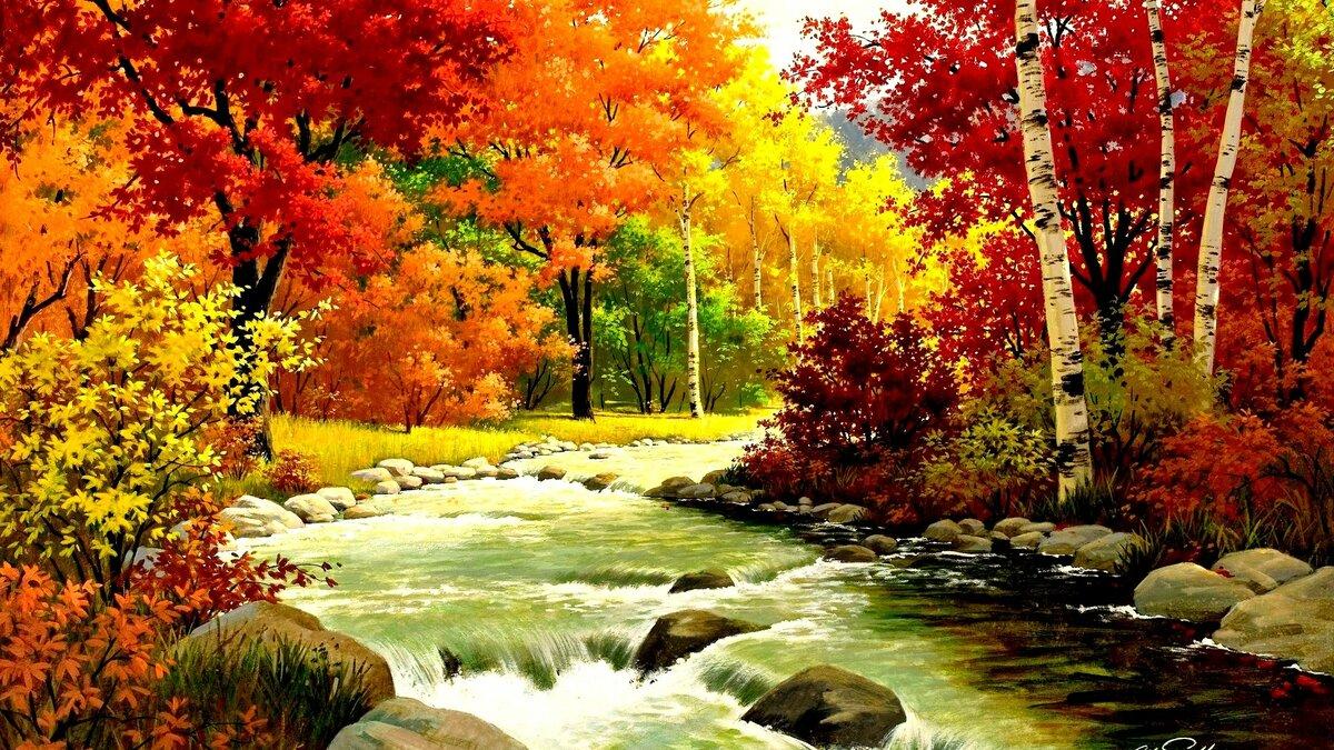 Осенний пейзаж картинка а4