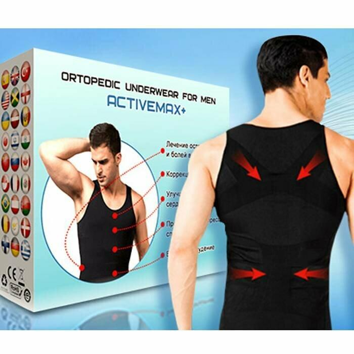 Ортопедическое белье ACTIVEMAX+ в Сафонове
