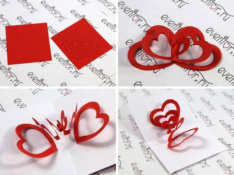 Открытка двойная сердце сделать