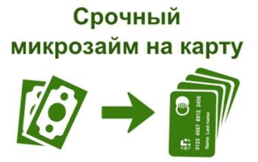 рефинансирование кредита в росбанке для физических лиц