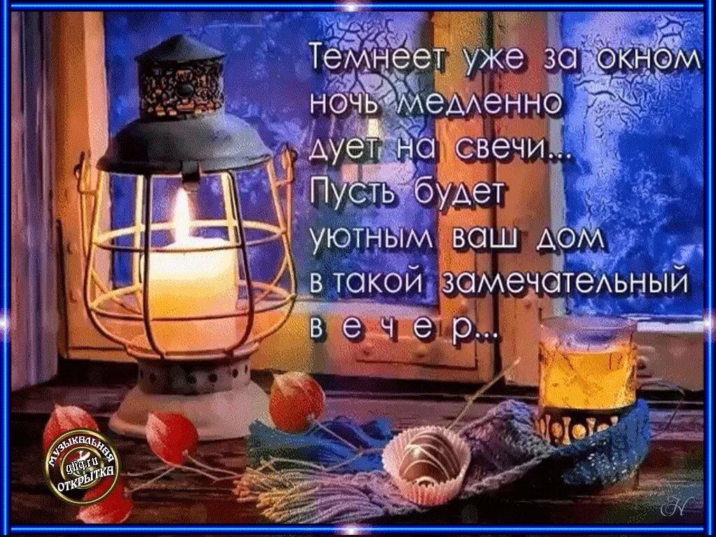 Поздравление о теплоте свечой стихи