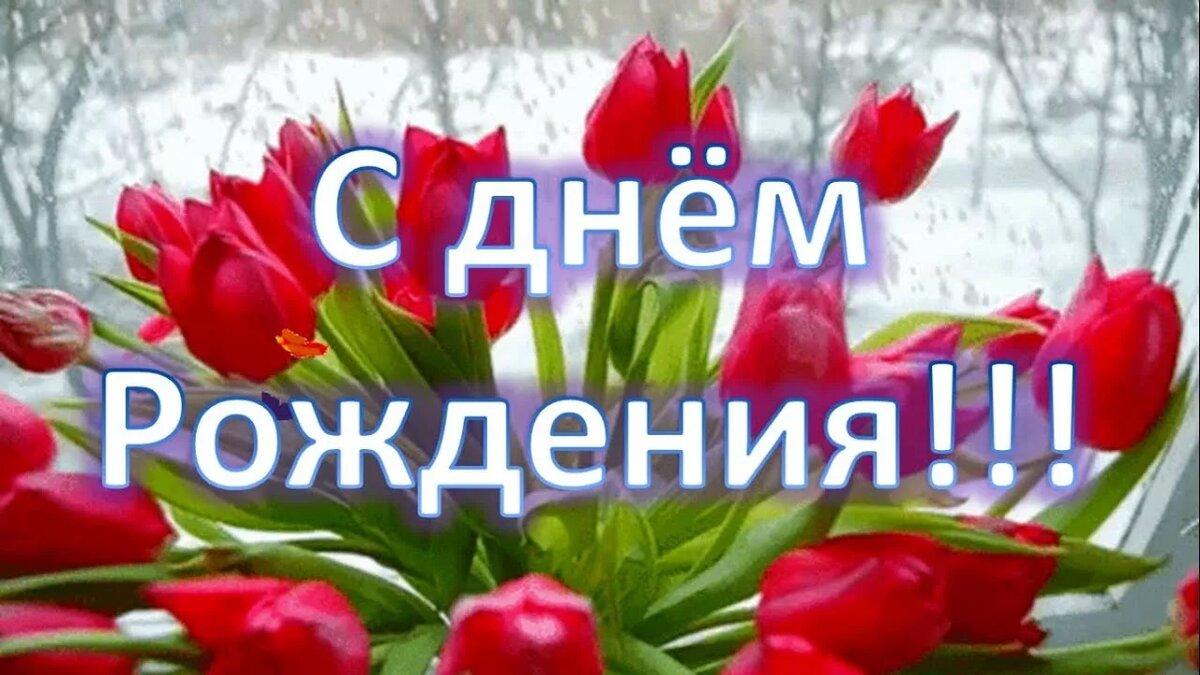 апрельские картинки с днем рождения годы социализма