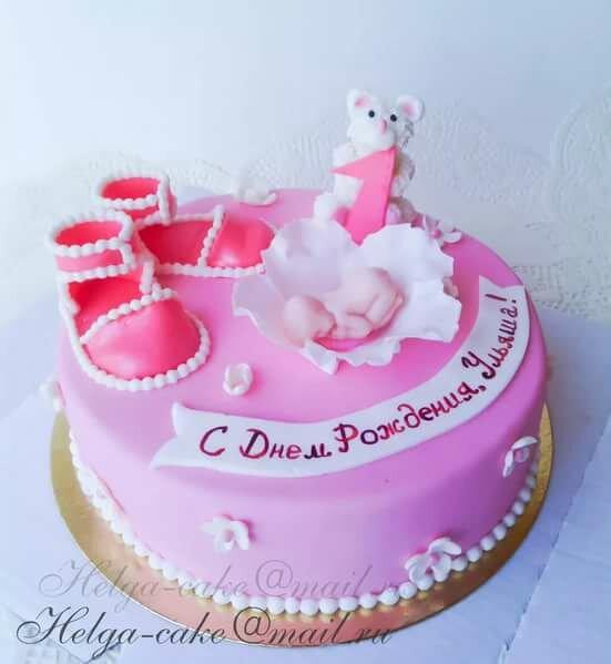 Открытки 1 год торт, картинка учимся рисовать