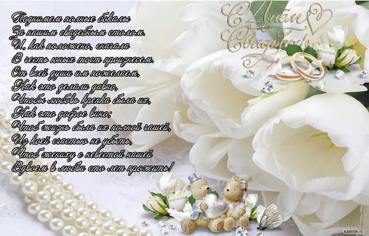 Поздравления на свадьбу бальзаковского возраста