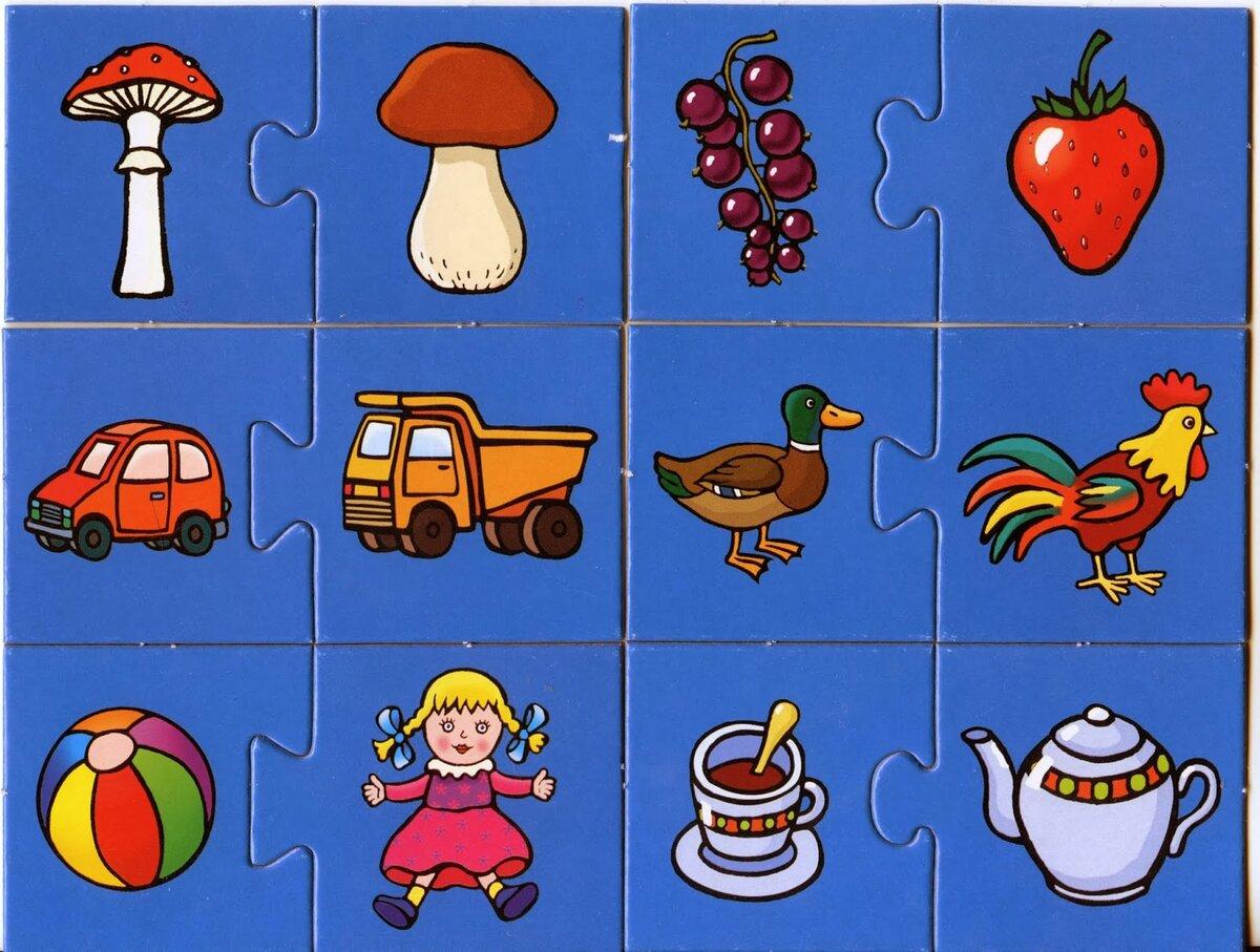 успокоить обучающие и развивающие игры с картинками правило, левая часть