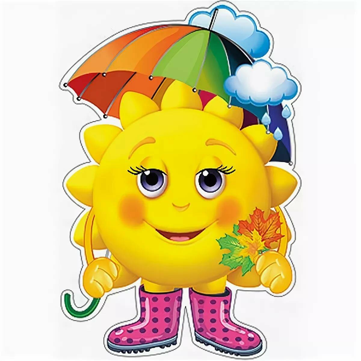 модель картинки с солнышком и цветами в цветном рисунке техническом