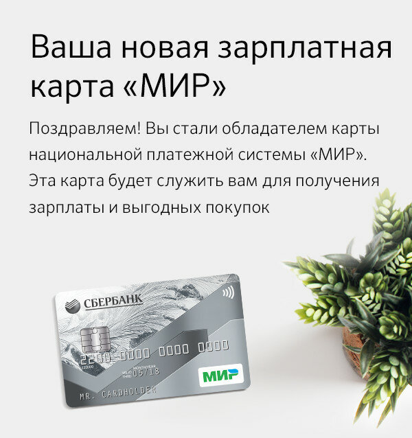 перевести деньги с зарплатной карты на кредитную