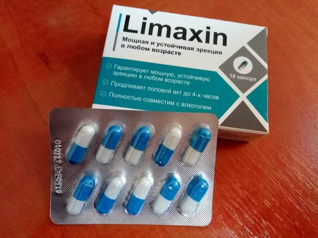 Limaxin - усилитель сексуальной активности в Ставрополе