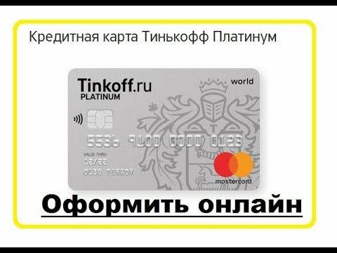 кредиты без залога в кыргызстане