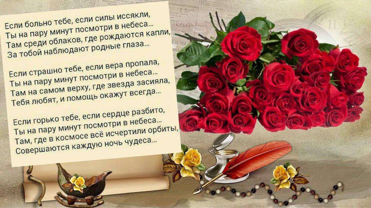 Поздравление с днем рождения от пожилых людей