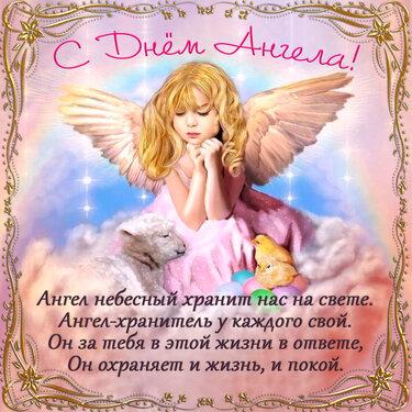 Букет 101, букет в день ангела и именины 28 августа