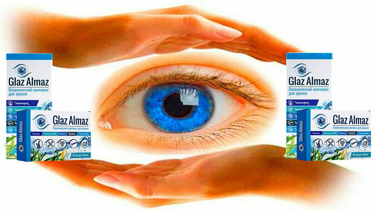 Glaz Almaz для улучшения зрения