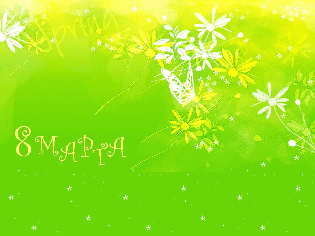 Желто-зеленый фон для открытки, днем