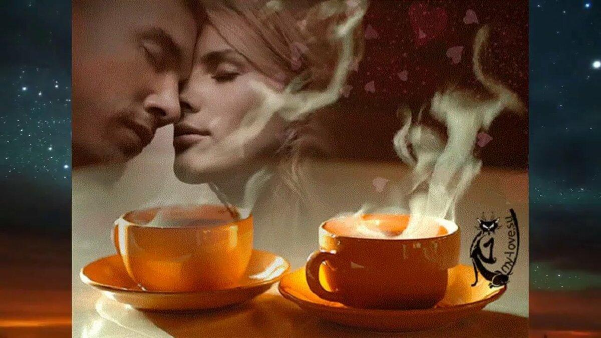 красивые картинки гифки кофе на двоих файлы