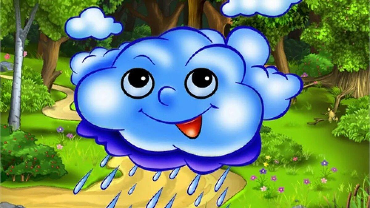 Сказочный дождь картинка
