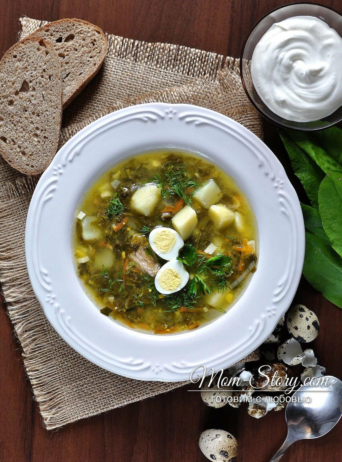 Зеленый борщ с щавелем фото рецепт