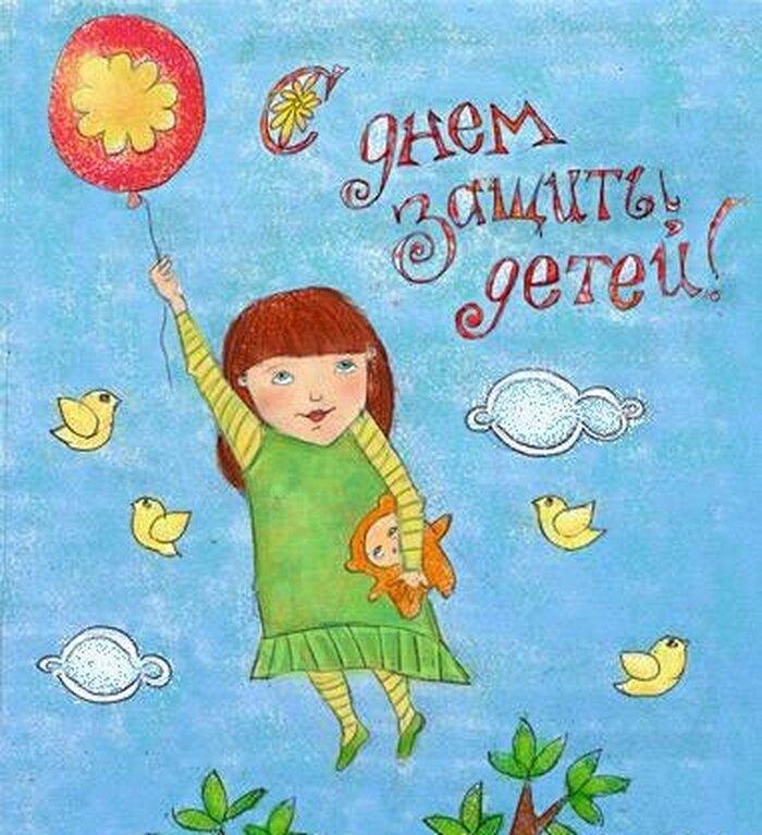 Рисунок к дню защиты детей в школу, поздравление рождением внучки