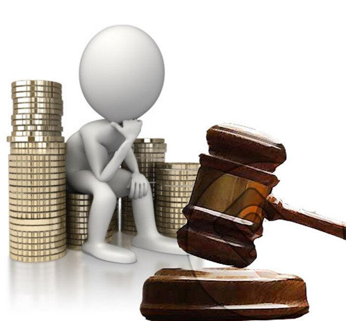 Картинки для финансового права