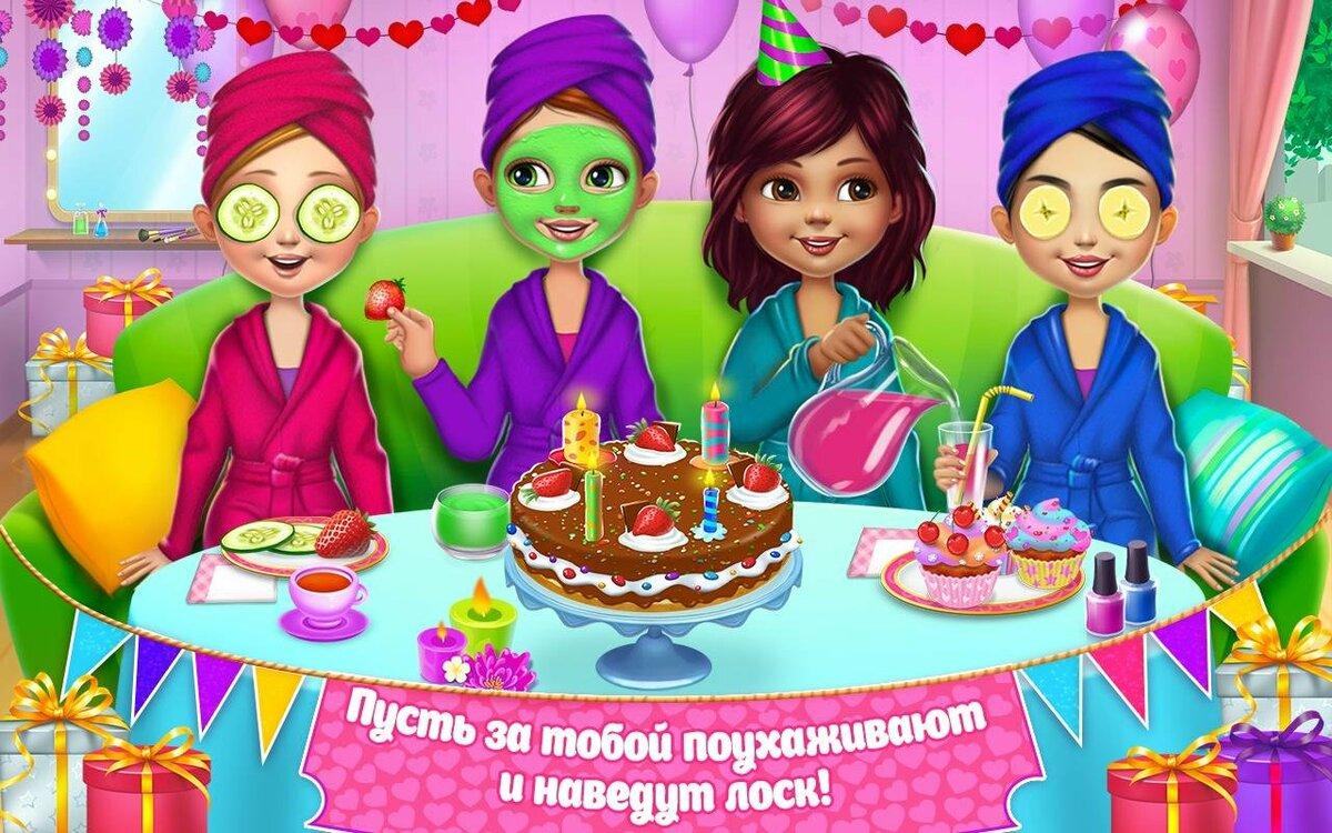 Открытка с днем рождения косметологу женщине, открытка для девушки