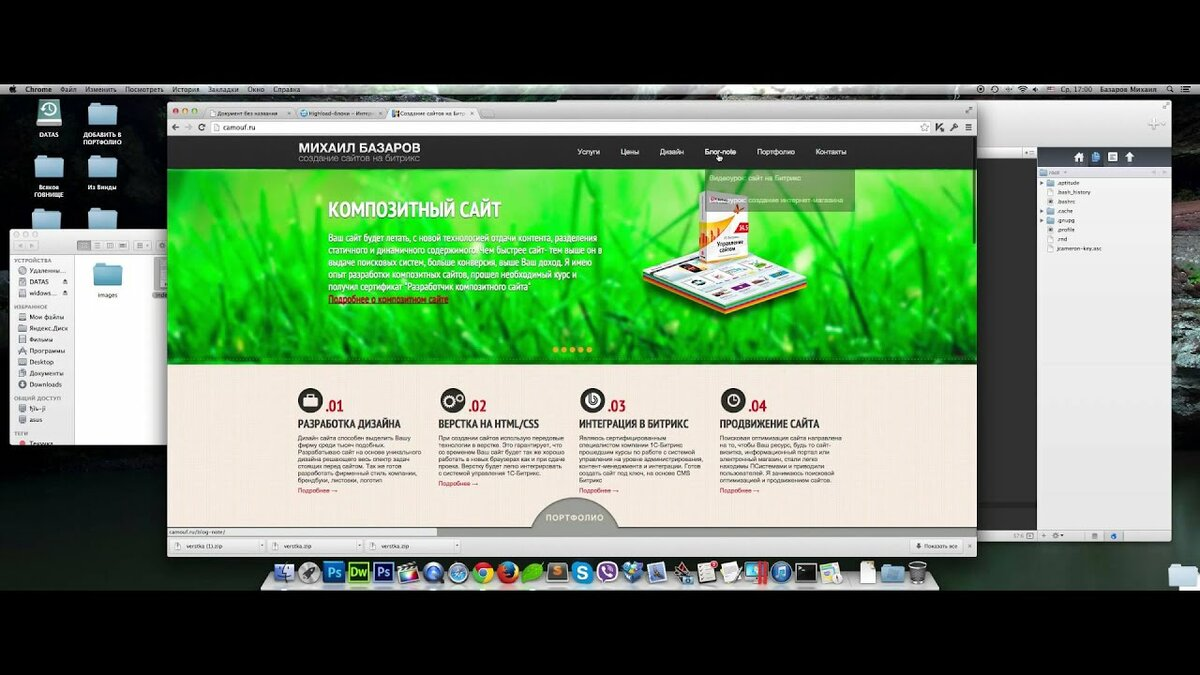 Базаров михаил создание сайтов арго строительная компания официальный сайт