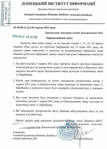 миг кредит новосибирск личный кабинет
