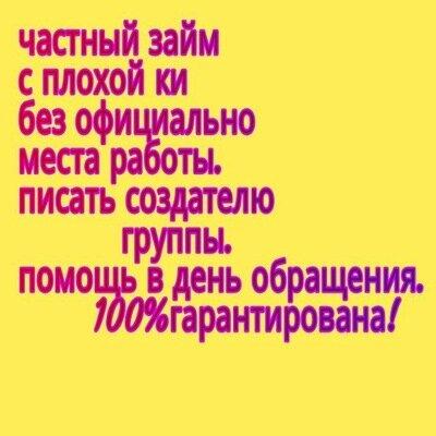 Хоум кредит гагарина смоленск