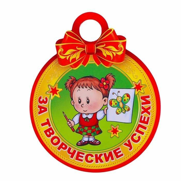 картинки номинация творчество легенды советских дорог
