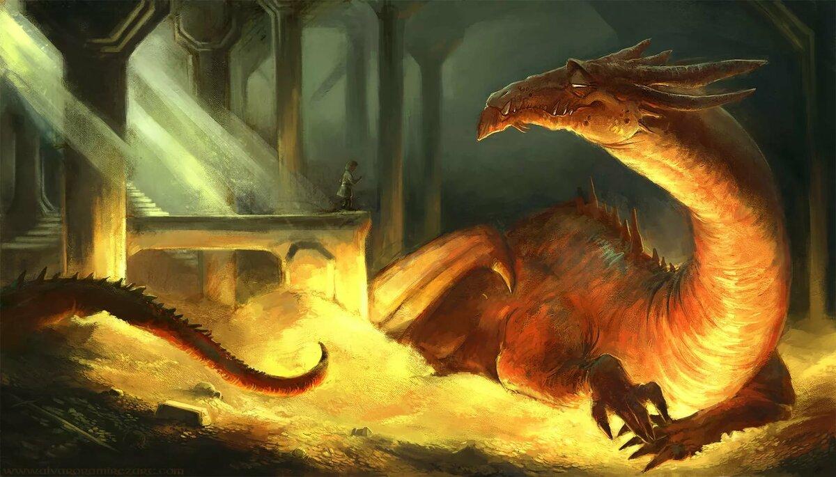 Картинка как появились драконы