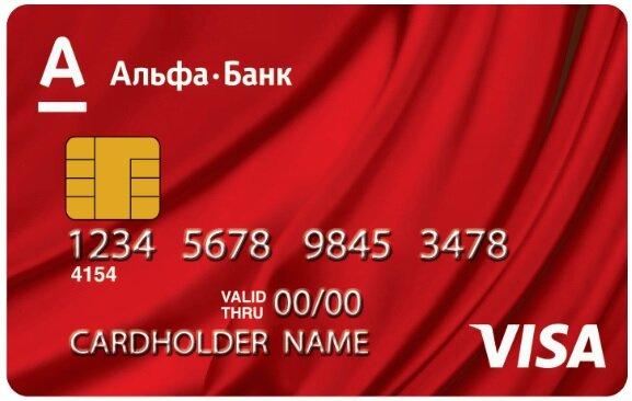 оплатить кредит альфа банк через киви