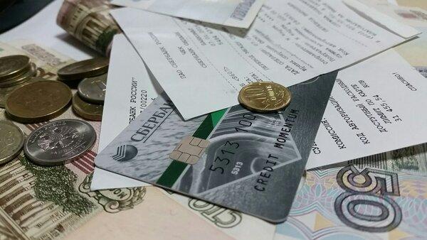 оформить срочный кредит up-credit.ru бандо займ отписаться