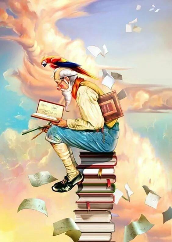 Веселые картинки о книгах, пожеланием