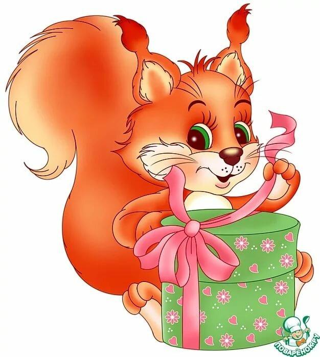 Картинка зверюшки с подарками, картинки надписями