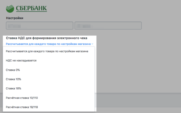 Банк открытие калькулятор кредита