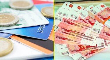 Каспий банк кредиты физическим лицам