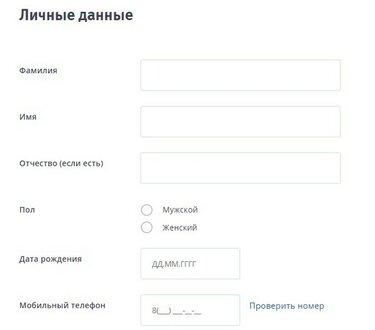 Сколько рассматривается заявка в банке русский стандарт