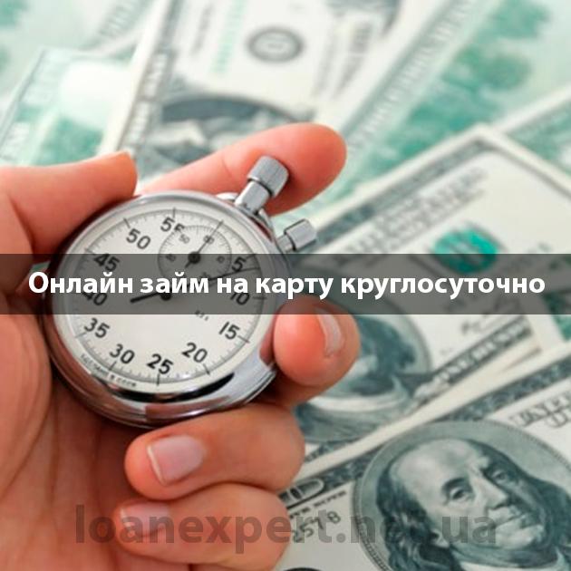 новые малоизвестные мфо выдающие займы